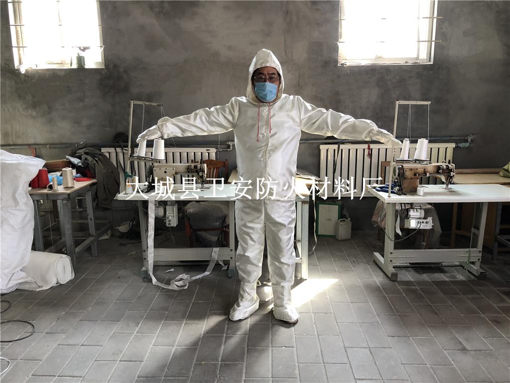 新产品:玻纤防火服-穿着轻便灵活-布料柔软顺滑