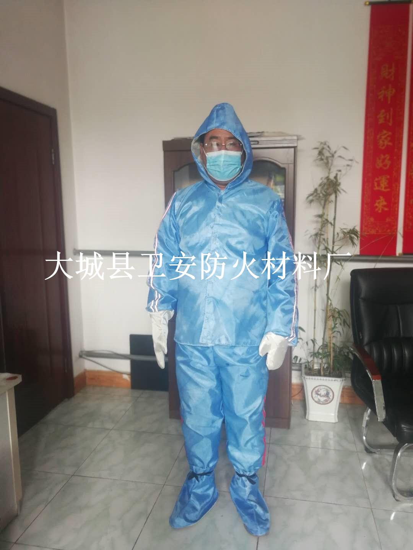 蓝色玻纤防火服