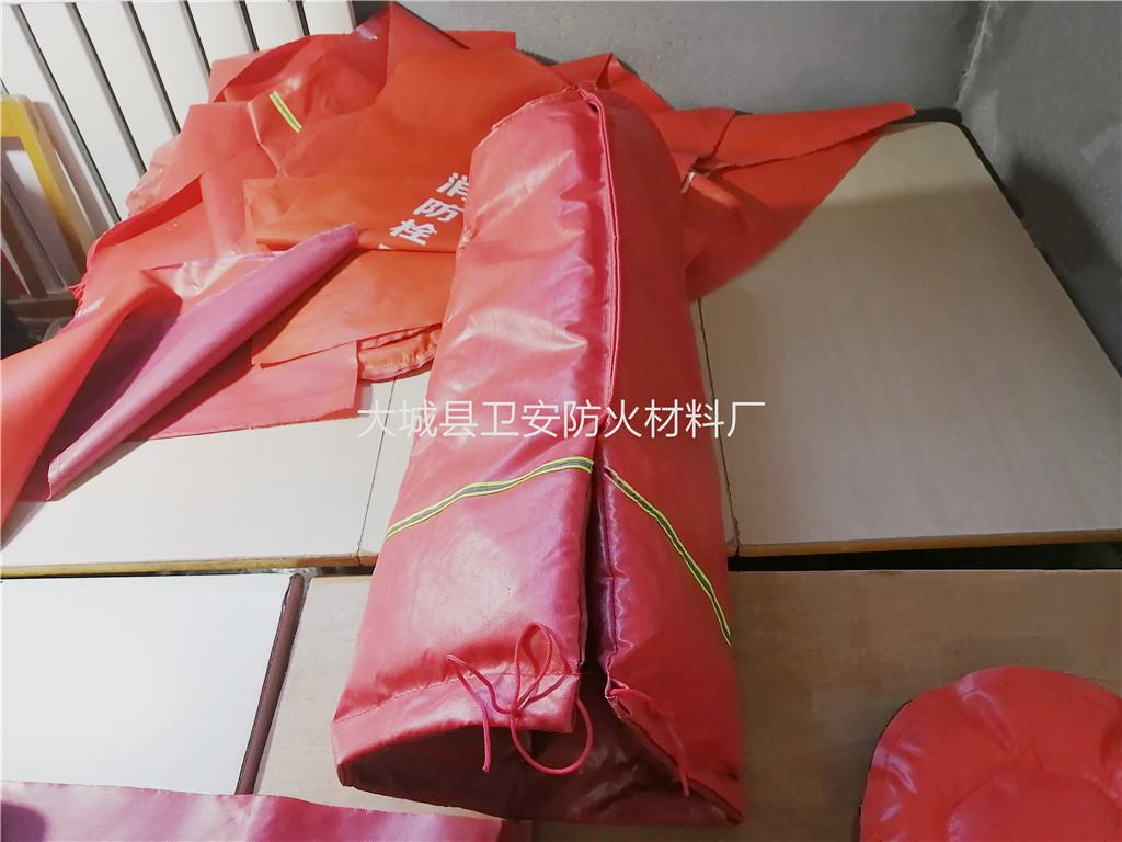 消防栓防护罩 室外消火栓保护罩 消防炮防护套 加厚加棉防雨防尘罩 接合器防冻保温套