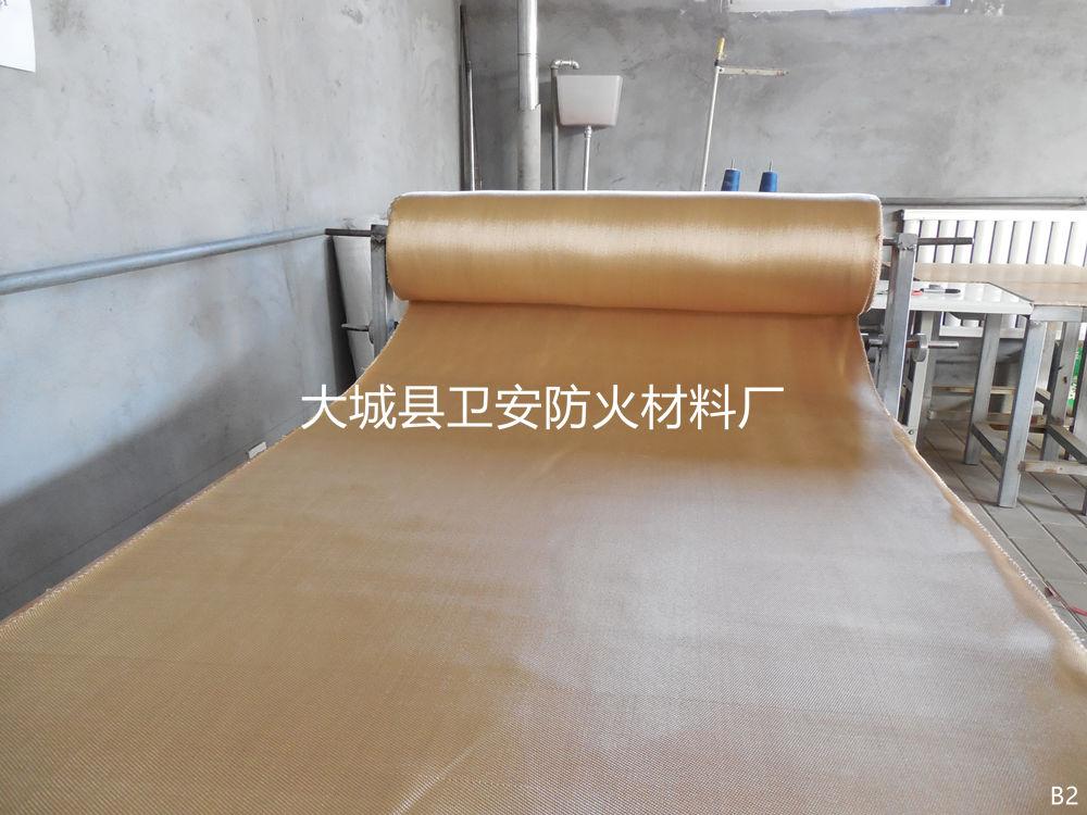 电焊防火布