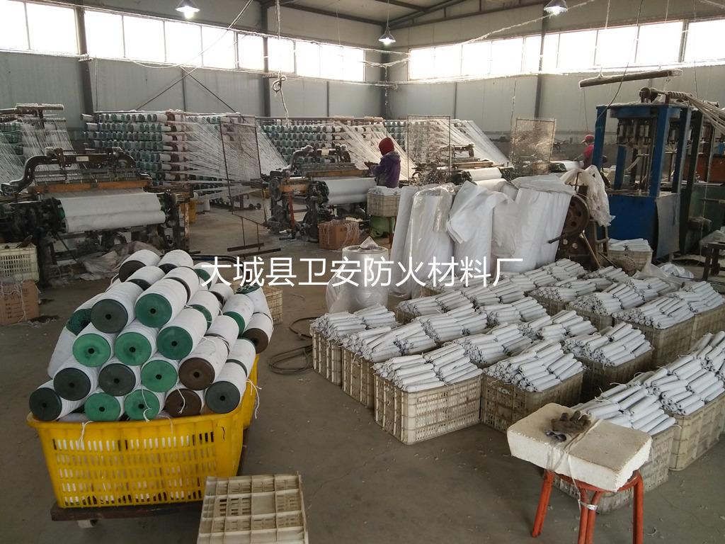 陶瓷纤维布_陶瓷纤维布厂家_耐高温陶瓷纤维布
