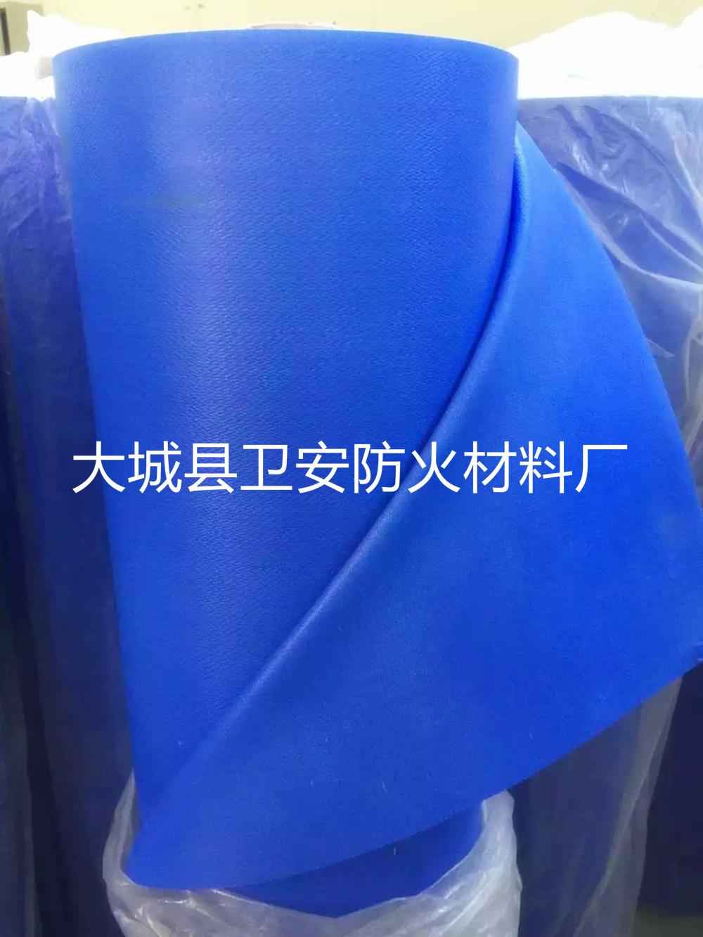 蓝色硅胶布
